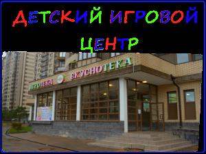 Home9.ru